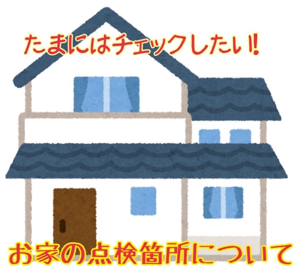 f:id:yuuyuulife:20191124225749j:image