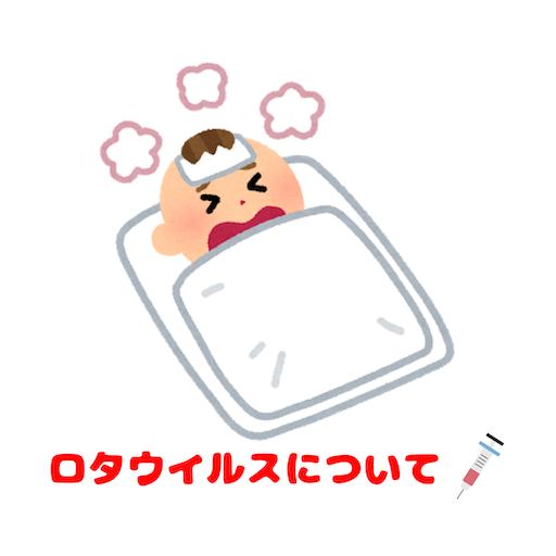 f:id:yuuyuulife:20200110181637p:image