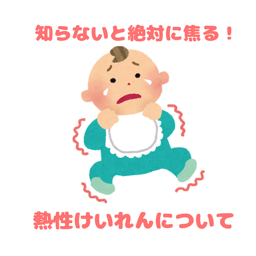 f:id:yuuyuulife:20200114201529p:image