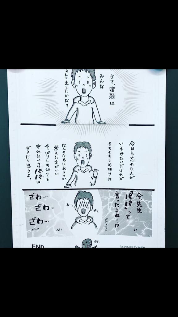 f:id:yuuyuuyuu21:20180106160206p:image