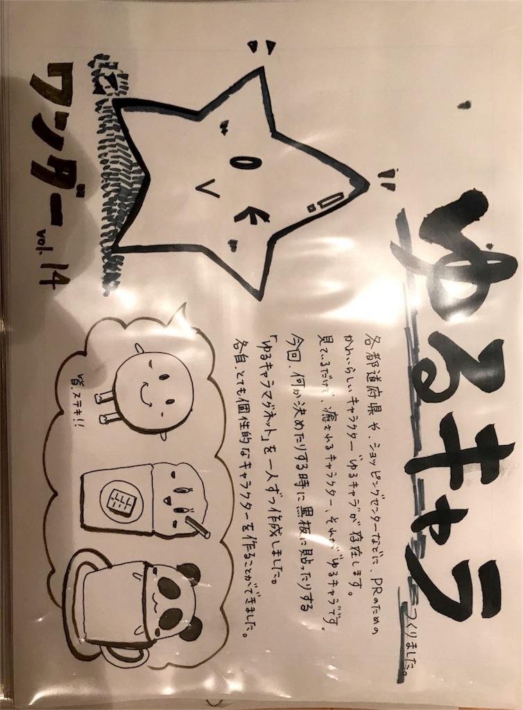 f:id:yuuyuuyuu21:20180430170733j:image