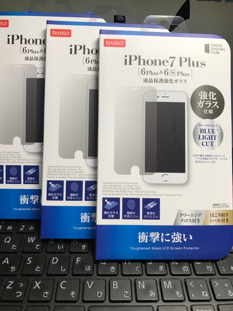f:id:yuuzi1124:20170602164147j:plain