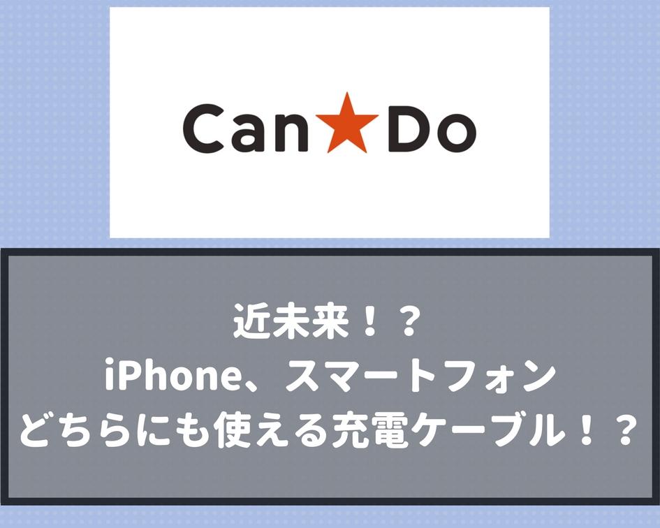 f:id:yuuzi1124:20180330222134j:plain