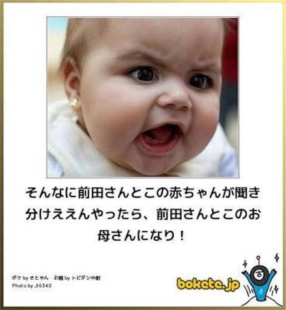 f:id:yuuzi7749:20170409151949j:image