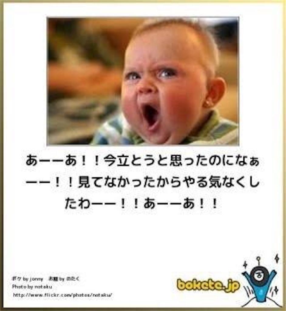 f:id:yuuzi7749:20170411231558j:image