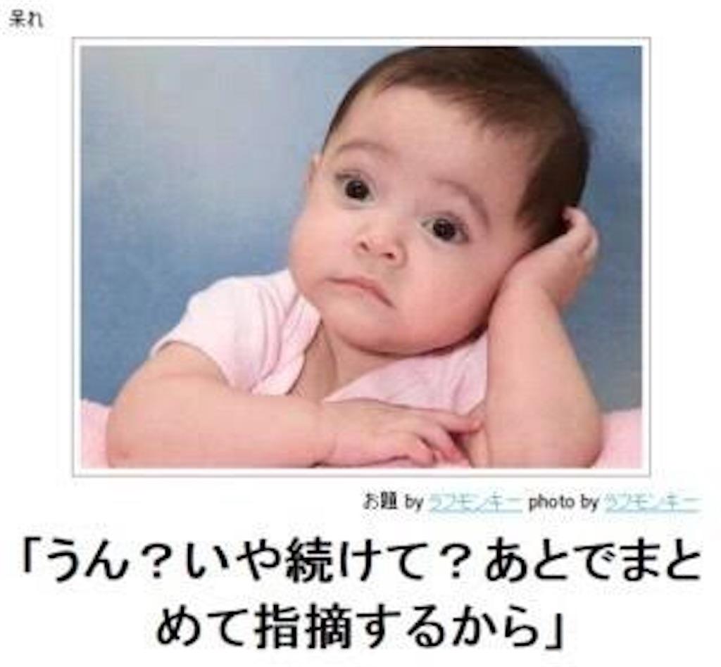 f:id:yuuzi7749:20170412124343j:image