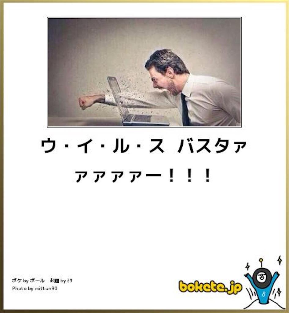 f:id:yuuzi7749:20170420075053j:image