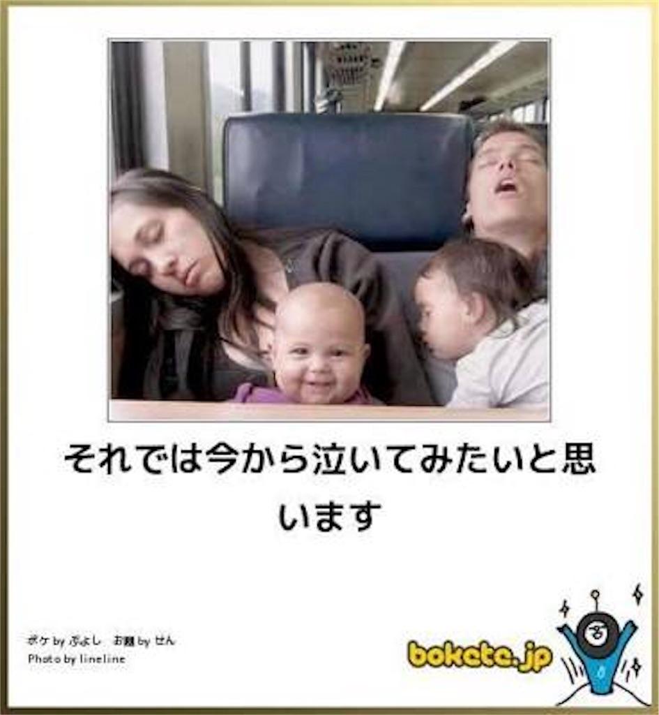 f:id:yuuzi7749:20170423090407j:image