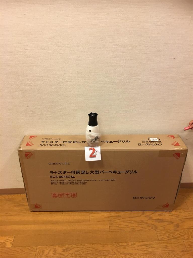 f:id:yuuzi7749:20170423193454j:image