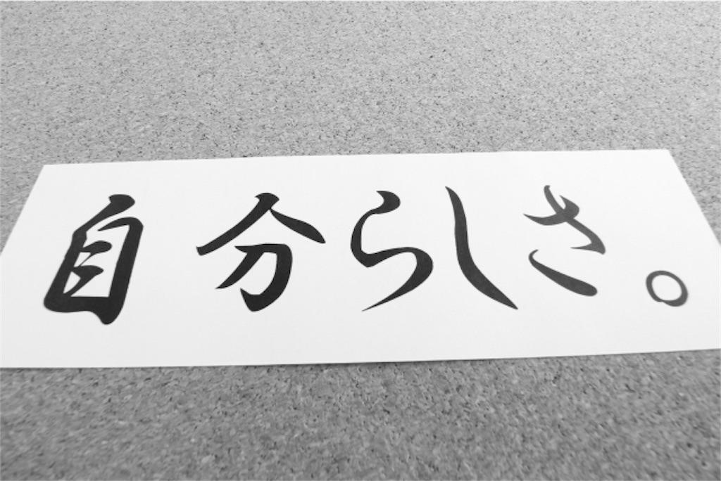 f:id:yuuzi7749:20170514063949j:image