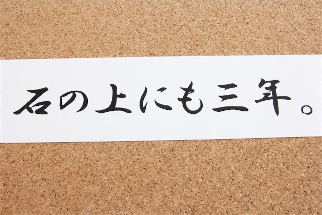 f:id:yuuzi7749:20170517183216j:image
