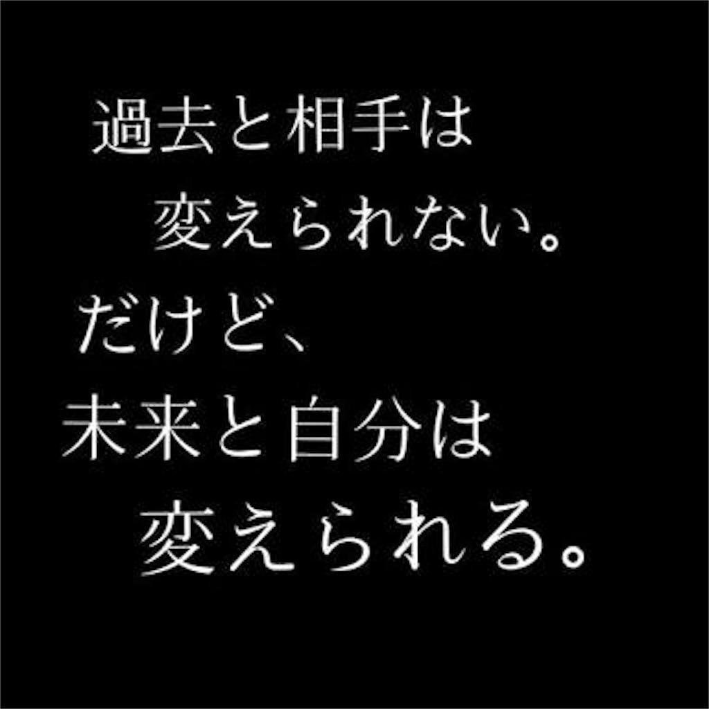 f:id:yuuzi7749:20170517231311j:image