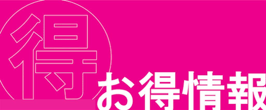 f:id:yuuzi7749:20170614071517p:image
