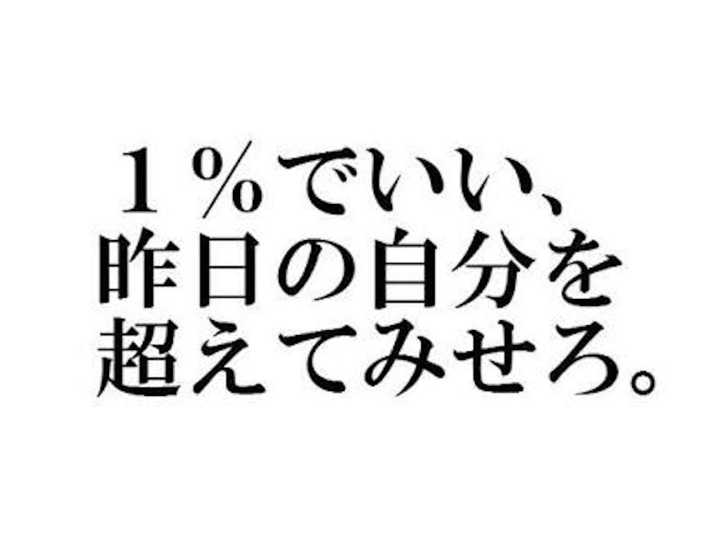 f:id:yuuzi7749:20170710062412j:image