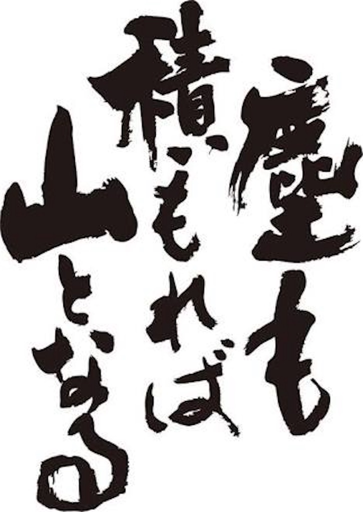 f:id:yuuzi7749:20170714052655j:image