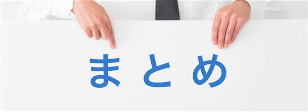 f:id:yuuzi7749:20170719214832j:image