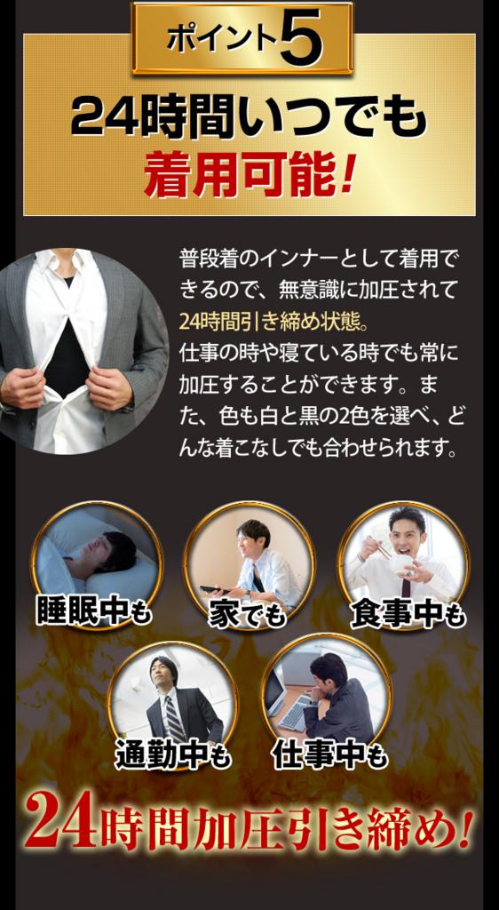 f:id:yuuzi7749:20170810203950j:plain