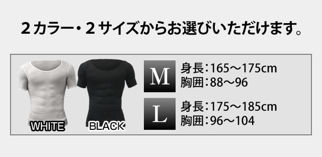 f:id:yuuzi7749:20170812213129j:plain