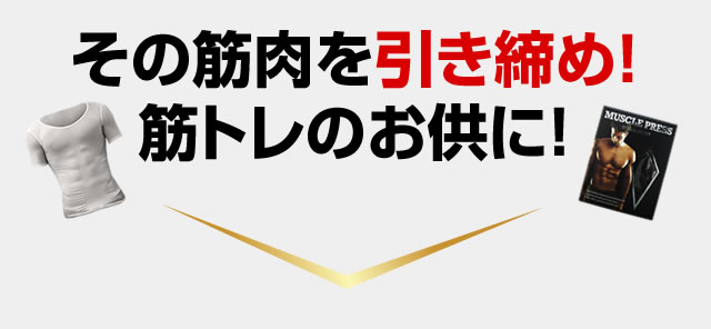 f:id:yuuzi7749:20170814064925j:plain