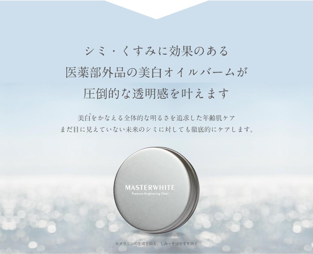 f:id:yuuzi7749ryu:20170724214451j:plain