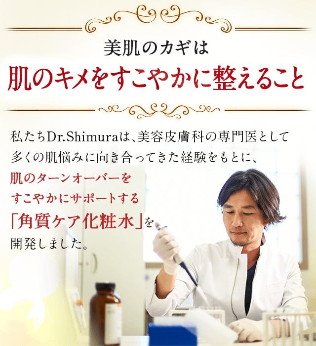 f:id:yuuzi7749ryu:20170728080749p:plain