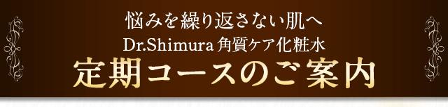 f:id:yuuzi7749ryu:20170730080946p:plain