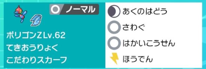 f:id:yuwa717:20201001203602j:plain