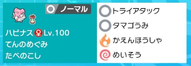f:id:yuwa717:20201001204204j:plain