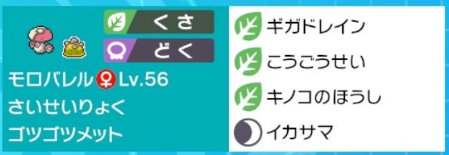 f:id:yuwa717:20201001205852j:plain
