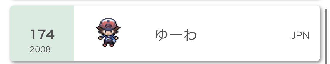 f:id:yuwa717:20201001212608j:plain