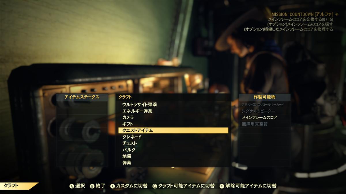f:id:yuwacle:20210422164204p:plain