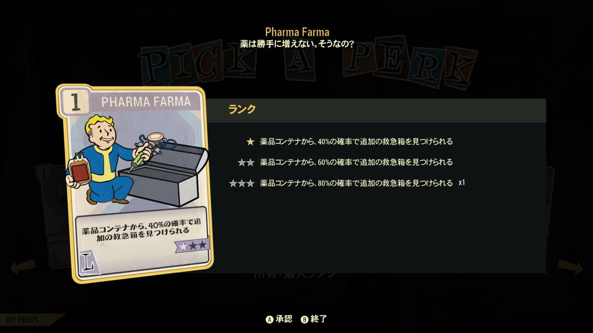 f:id:yuwacle:20210430155317p:plain