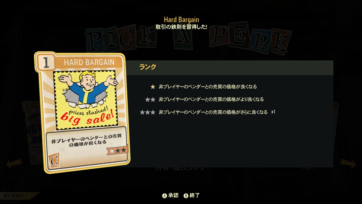 f:id:yuwacle:20210430212231p:plain