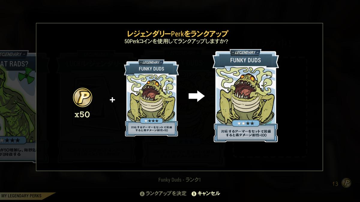 f:id:yuwacle:20210504181332p:plain