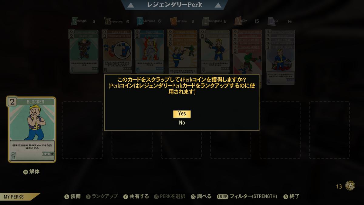 f:id:yuwacle:20210504181336p:plain
