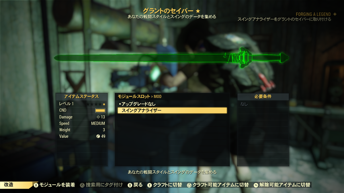 f:id:yuwacle:20210505174443p:plain