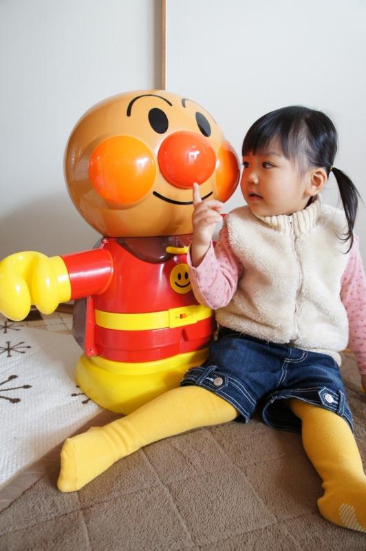 f:id:yuwamama2010:20121118135705j:image:w360