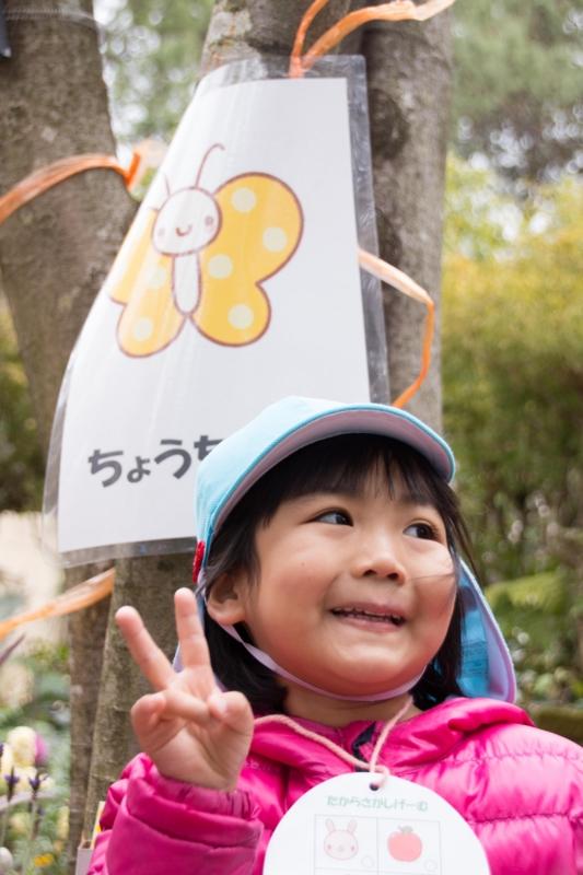f:id:yuwamama2010:20150228111822j:image