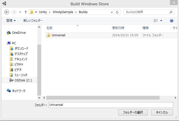 f:id:yuwata:20141021160437p:plain