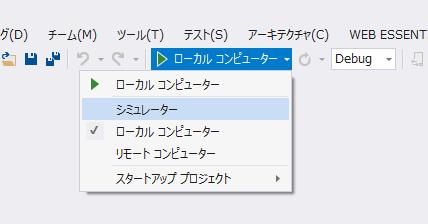 f:id:yuwata:20141021161640p:plain