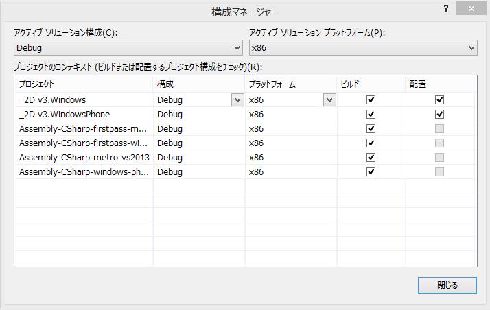 f:id:yuwata:20141021162035p:plain