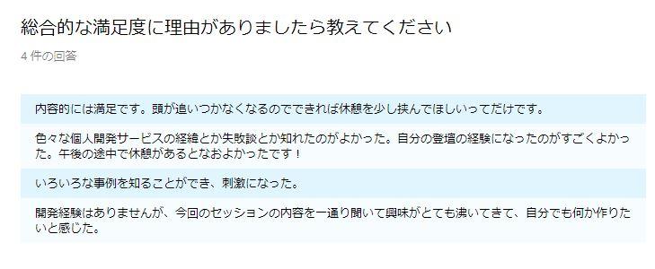 f:id:yuxio:20171202143858j:plain