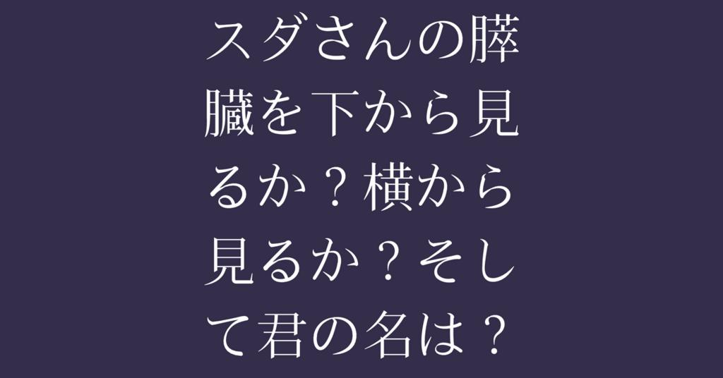 f:id:yuxio:20171202175924p:plain