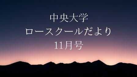 f:id:yuxio:20171205081217p:plain