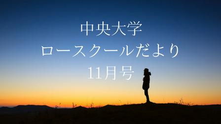 f:id:yuxio:20171205081221p:plain