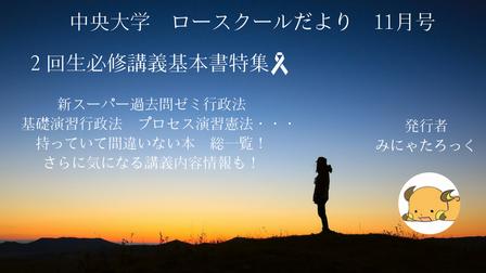 f:id:yuxio:20171205081224p:plain