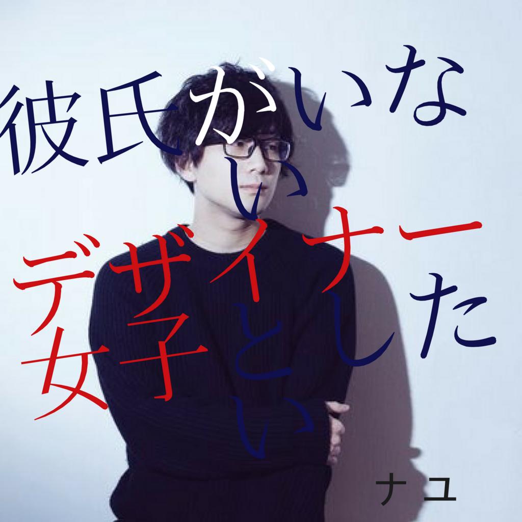 f:id:yuxio:20171205214629p:plain
