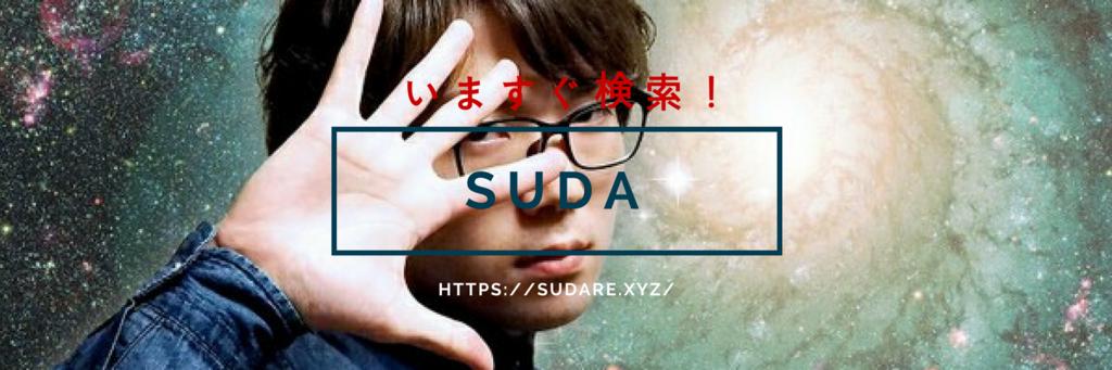 f:id:yuxio:20171220090030p:plain