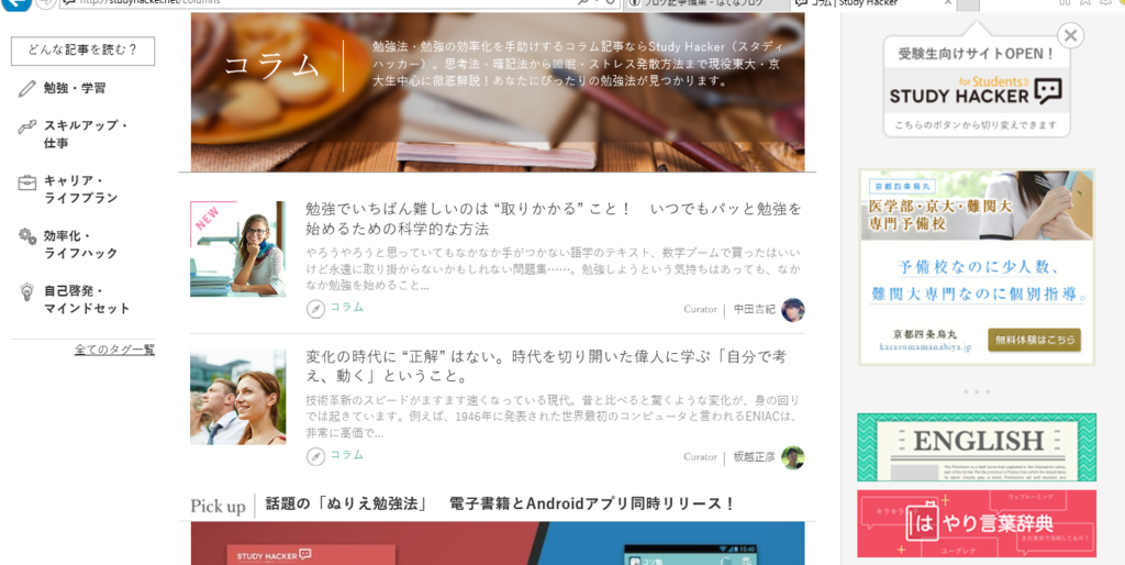 f:id:yuya-kudo1224:20161007142143p:plain