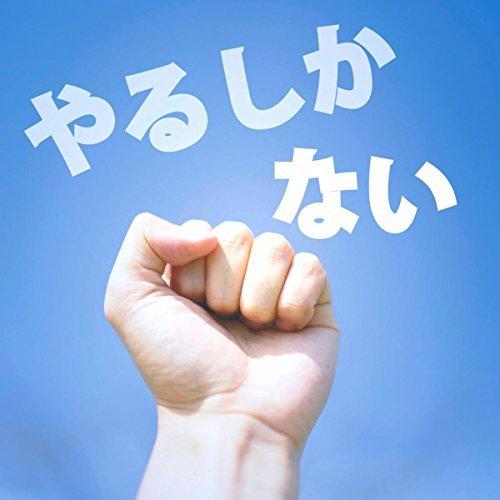 f:id:yuya-toripuru777:20180425000738j:plain